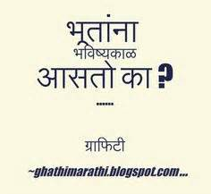 majhi aaji essay in marathi language